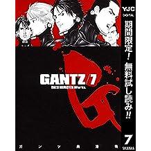 GANTZ【期間限定無料】 7 (ヤングジャンプコミックスDIGITAL)