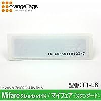 マイフェア ラベルシール型 ICタグ (Mifare 1K, マイフェアスタンダード) 業務用, T1-L8