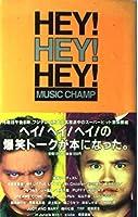 HEY! HEY! HEY!―MUSIC CHAMP