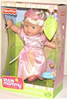 little mommy Pretty Princess Sweet as Me Doll by Little Mommy