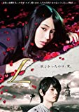 「Lーエルー」(DVD3枚組 )