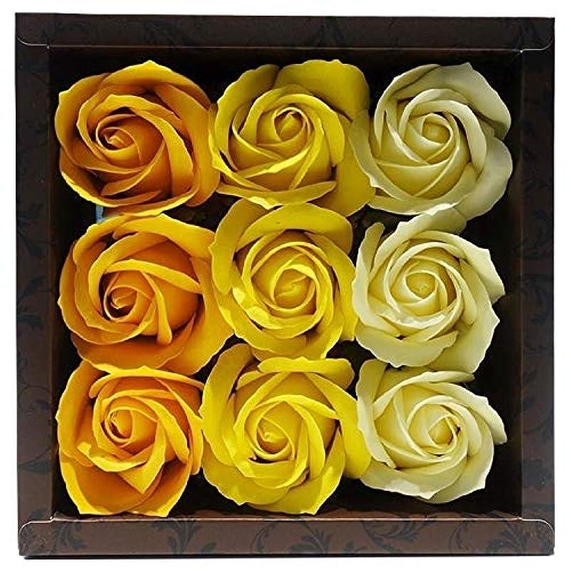 更新する電話保存するバスフレグランス バスフラワー ローズフレグランス イエローカラー ギフト お花の形の入浴剤