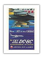 オリエントへのジェット機 - 日本航空(JAL) - ビンテージな航空会社のポスター によって作成された ナガイ c.1958 - プレミアム290gsmジークレーアートプリント - 30.5cm x 41cm
