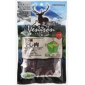 北海道ベニスン (Venison) エゾ鹿干し肉 50g×30袋入