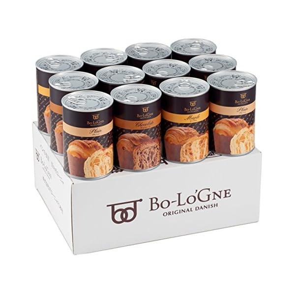 ボローニャ 缶deボローニャの紹介画像8