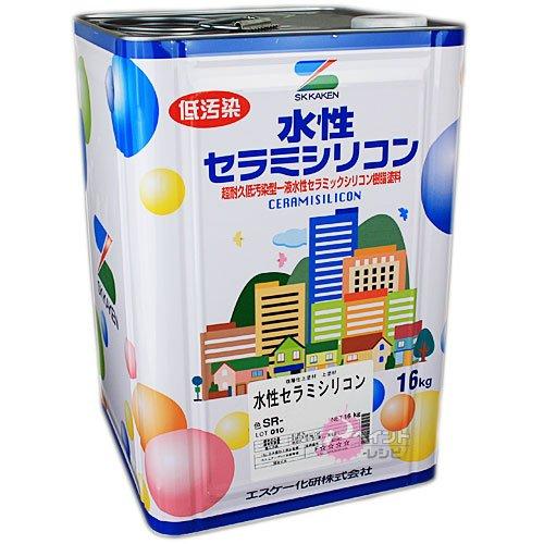 エスケー化研 水性セラミシリコン(外壁用水性シリコン塗料) 濃彩色 16kg SR-428