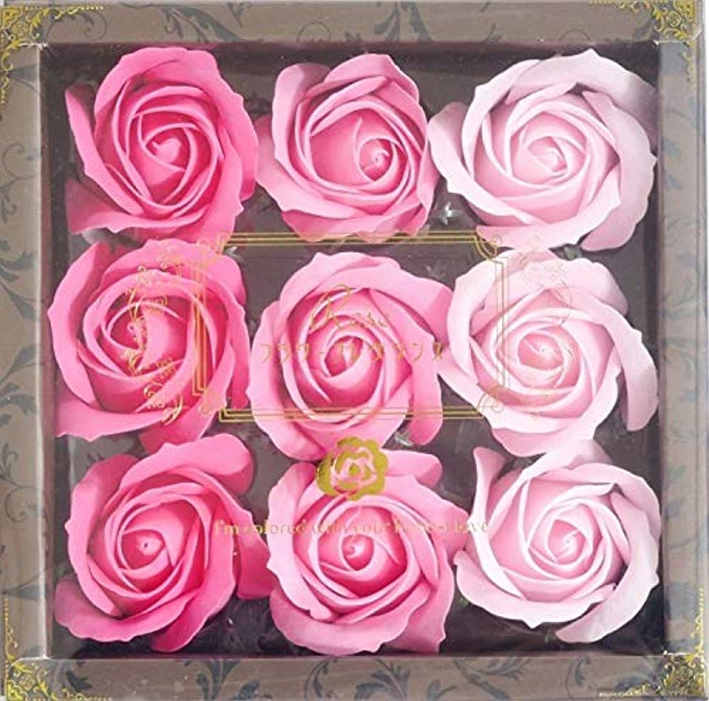 出発正しくエスカレーターバスフレグランス バスフラワー ローズフレグランス ピンクカラー お花の形の入浴剤 プレゼント ばら ギフト