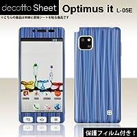 [液晶保護フィルム付]Optimus it L-05E 専用 デコ シート decotto 外面セット 【スパイラルブルー柄】