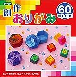 トーヨー 折り紙 創作おりがみ 15cm角 60色 220枚入 001205