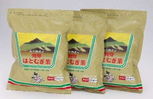 高千穂漢方研究所 健康茶 Cセット(発芽はとむぎ茶(業務用)×3袋)