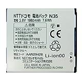 NTT docomo 純正電池パック N35(N-03E)