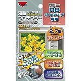 Kenko 液晶保護フィルム  リコー CAPRIO R8用 K-852187