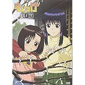 もっけ 其ノ弐 [DVD]