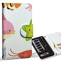 スマコレ ploom TECH プルームテック 専用 レザーケース 手帳型 タバコ ケース カバー 合皮 ケース カバー 収納 プルームケース デザイン 革 動物 キャラクター カラフル 009347