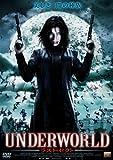 UNDERWORLD ラスト・セクト [DVD]