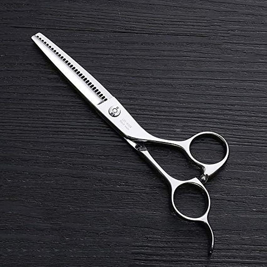 五十早く秘密の6インチ理髪はさみ、30歯理髪はさみ、ステンレス鋼理髪ツール モデリングツール (色 : Silver)