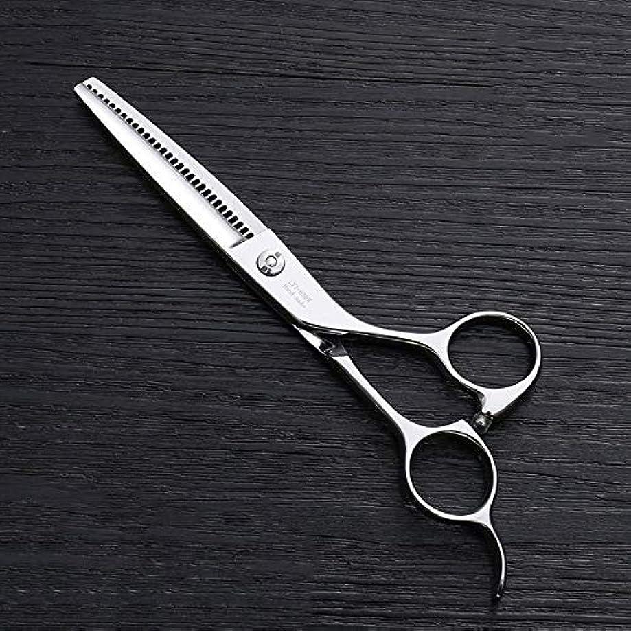 食料品店傾く万歳理髪用はさみ 6インチ理髪はさみ、ステンレス鋼理髪ツール、30歯理髪はさみ毛切断鋏ステンレス理髪はさみ (色 : Silver)