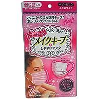 メイクをキープしやすいマスク 小さめサイズ ベビーピンク 個包装 7枚入