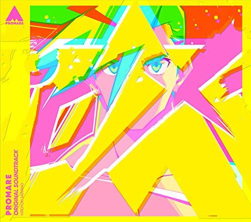 【メーカー特典あり】 「プロメア」オリジナルサウンドトラック(メーカー特典:「ロゴステッカー」付)(初回仕様限定盤)