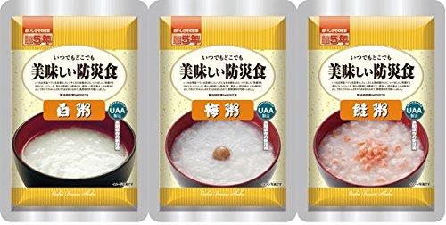 アルファフーズ 美味しい防災食 お粥3種セット (白粥・梅粥・鮭粥)