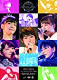 Juice=Juice ファーストライブツアー2015〜Special Juice〜 [DVD]