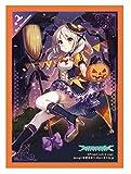 ラクエンロジック スリーブコレクション スペシャル Vol.3 ラクエンロジック 『魔女っ子 ニーナ』