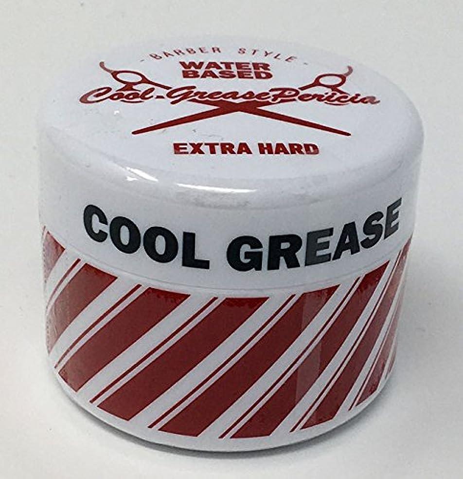 ガラスシルク吸うクールグリース?ペリシアEX EXTRA HARD(水溶性グリース) 87g