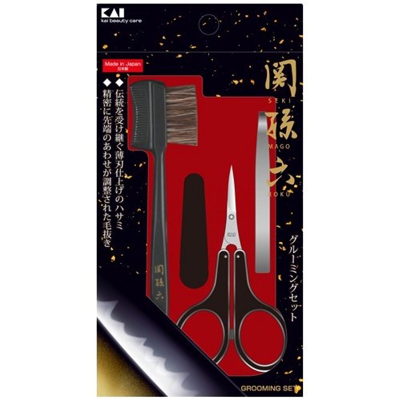 フィクション将来の自明関孫六 グルーミングセット HC3534