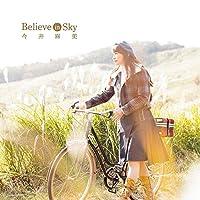 Believe in Sky(10周年記念盤)