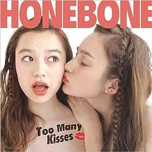 TOO MANY KISSES