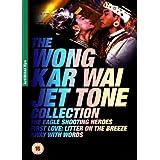 The Wong Kar-Wai Jet Tone Collection [DVD] by Jeffrey Lau