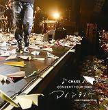 CHAGE CONCERT TOUR 2008 アイシテル [DVD]