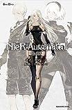 小説NieR:Automata(ニーアオートマタ ) 短イ話 (GAME NOVELS)