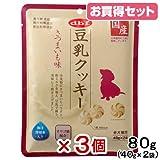 お買い得セット デビフ 豆乳クッキー さつまいも味 80g(40g×2袋) お買い得3袋