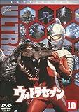 ウルトラセブン Vol.10 [DVD] 画像