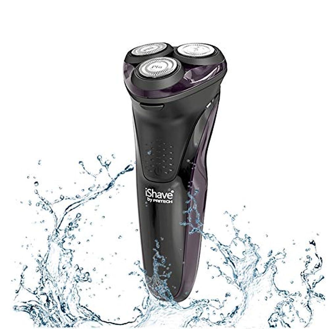 独立してセブン大腿プロフェッショナル電気シェーバー用男性洗える男性のひげトリマー電気かみそり充電式シェービングマシンフェイスカミソリ