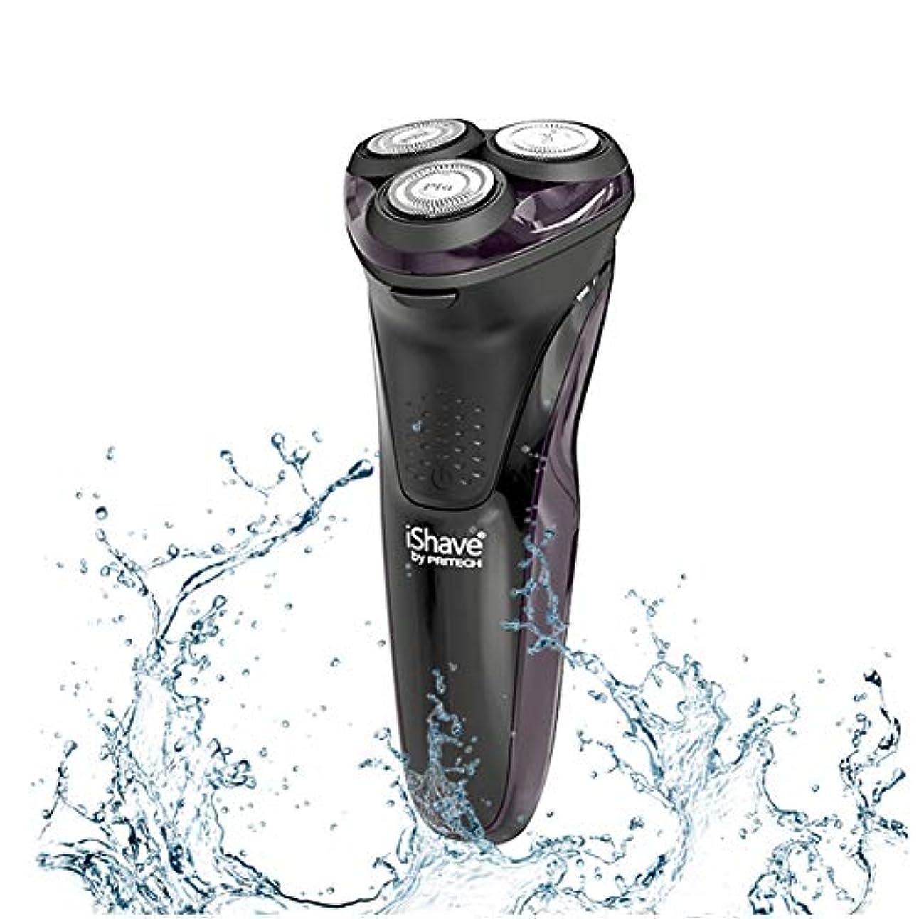 明らか見える移行するプロフェッショナル電気シェーバー用男性洗える男性のひげトリマー電気かみそり充電式シェービングマシンフェイスカミソリ
