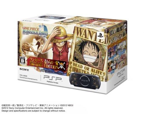 PSP プレイステーション ポータブル  ワンピース ROMANCE DAWN 冒険の夜明け 麦わらの一味 EDITION  PSPJ-30028  メーカー生