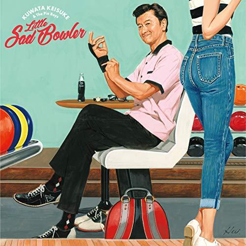 桑田佳祐 & The Pin Boys【悲しきプロボウラー】歌詞の意味を解説!なぜ悲しんでいるの?の画像