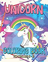 Unicorn Coloring Book: Adorable Lovely Unicorns Marble Themed Gifts from Mom Dad to Childrens