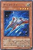 遊戯王 TSHD-JP030-R 《デルタトライ》 Rare