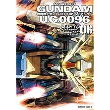 機動戦士ガンダム U.C.0096 ラスト・サン(6) (角川コミックス・エース)