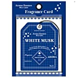 ブルーラベル フレグランスカード ホワイトムスク(エアフレッシュナー 芳香剤 魅惑的で洗練された万人に好まれる香り)
