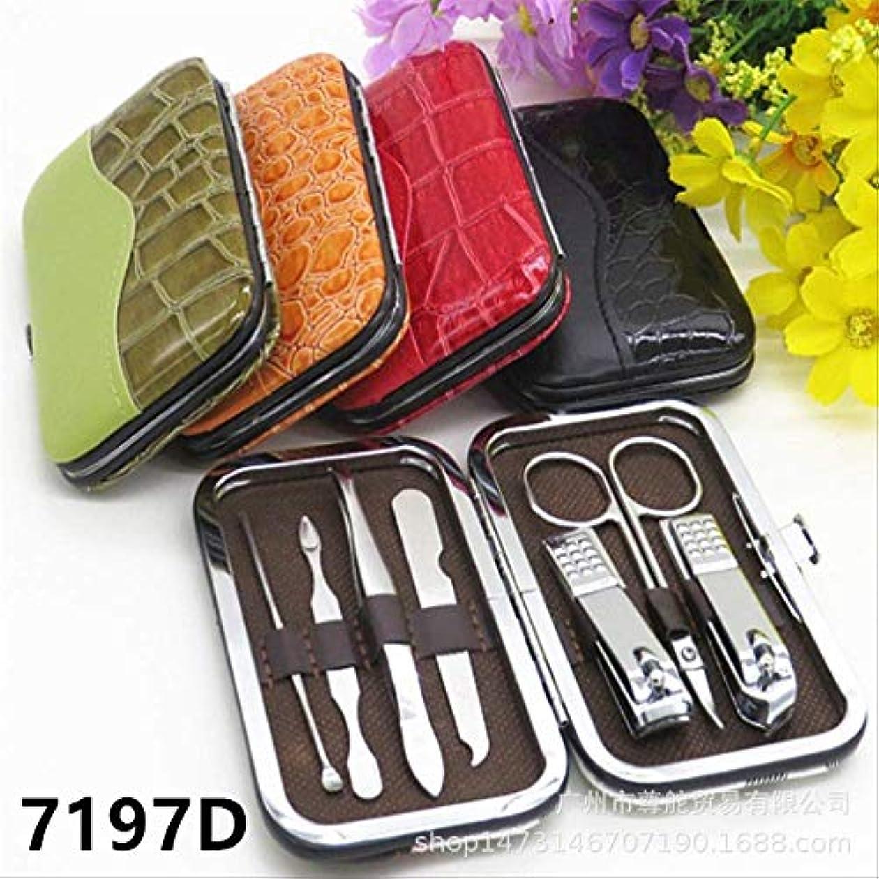 チャーム唯一実行爪切りセット16ピースペディキュアナイフ美容プライヤー爪ツール 7197D
