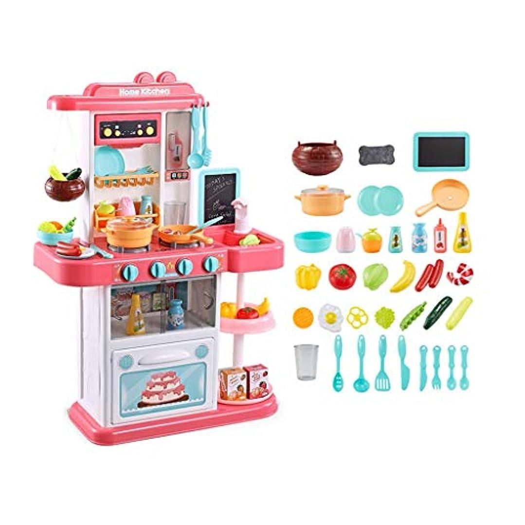 スケート中絶目覚める調理器具?食器 プラスチック製のキッチンプレイセット パズル子供用台所用品のおもちゃ 本物の蛇口/水蒸気 ボード 35アクセサリー ギフト (Color : Pink, Size : 48*20*74cm)