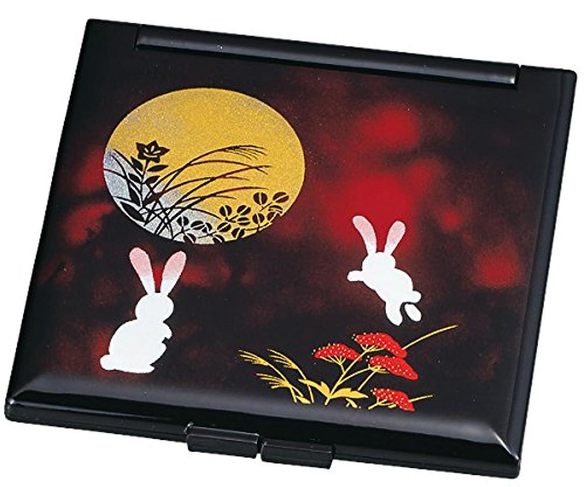 ギャロップ地域のブレース中谷兄弟商会 山中漆器 コンパクトミラー 別甲 月うさぎ33-0408