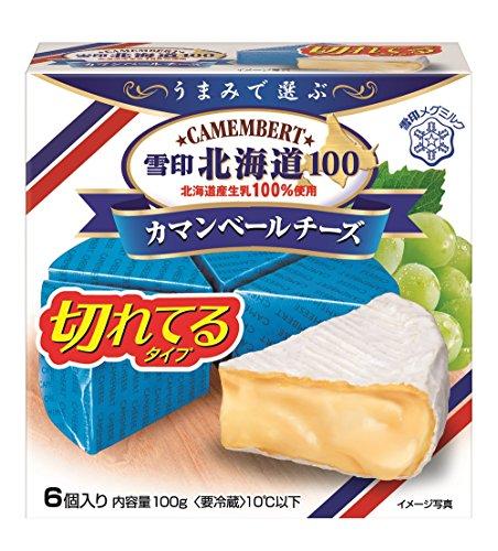 [冷蔵] 雪印メグミルク 雪印北海道100 カマンベールチーズ切れてるタイプ 100g