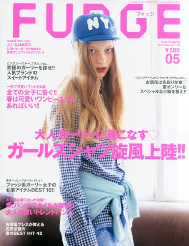 FUDGE (ファッジ) 2013年 05月号 [雑誌]の詳細を見る
