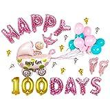 Burning Go バルーン 誕生日 100日祝い 飾り アルミ風船 赤ちゃん 百日祝い 風船セット バースデー デコレーション 男の子 女の子 可愛い 文字 飾り付け 空気入れ バルーンリボン付き (ピンク)
