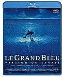 グラン・ブルー オリジナル版 -デジタル・レストア・バージョン- Blu-ray